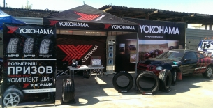 Yokohamatire news image, link to show full text